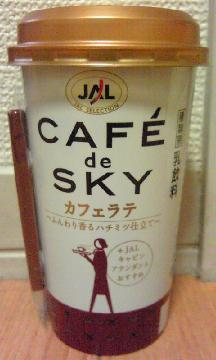 JAL SELECTION 「CAFE de SKYカフェラテ」