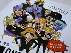 ONE PIECE展に行ったの