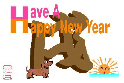 Have A Happy New Year !