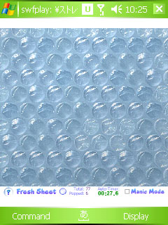 Virtual Bubblewrap
