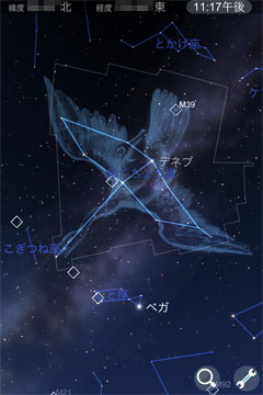 Star Chart - Feel Great Publishing Limited