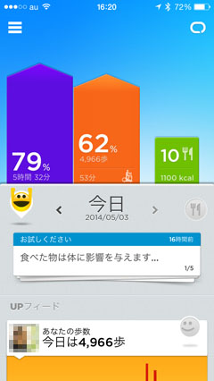 UP24 by Jawbone JL01-52M-JP