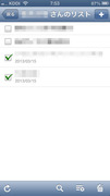 【iPhone5】Google Tasks(ToDoリスト)をiPhoneの「GoTasks」で見る