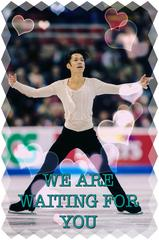 We are waiting for you, Dai!