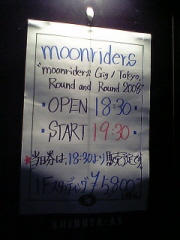 moonriders Gig /Tokyo,Round and Round 2008 @ 渋谷AX