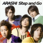 『Step and Go』