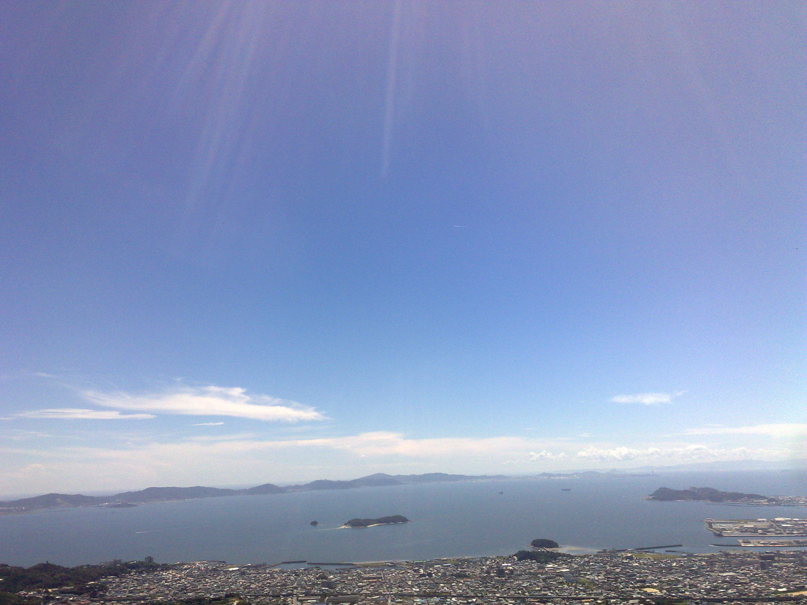 The view from Mt.Goi