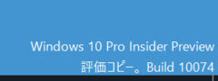 Windows10 Insider Preview