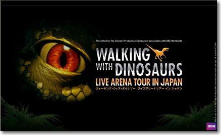 WALKING with DINOSAURSに行ってきた。