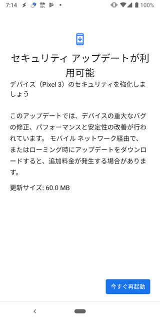 Screenshot_20190810-071411.png