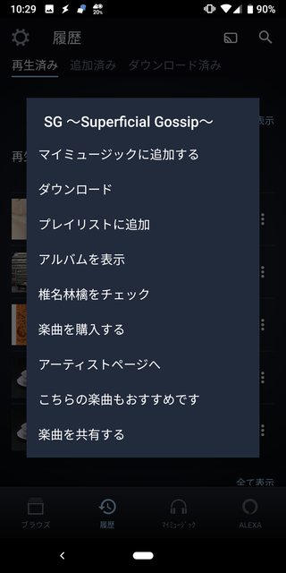 Screenshot_20190818-102903.png