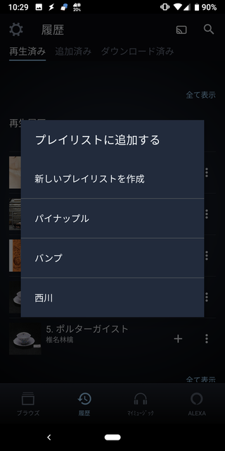 Screenshot_20190818-102909.png