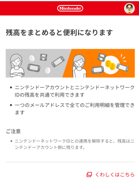 Screenshot_20190813-104722.png