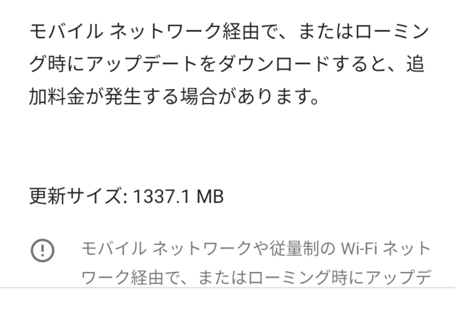 Screenshot_20190908-044558.png