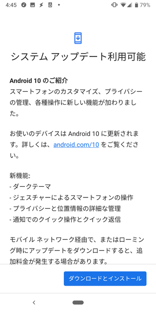Screenshot_20190908-044548.png