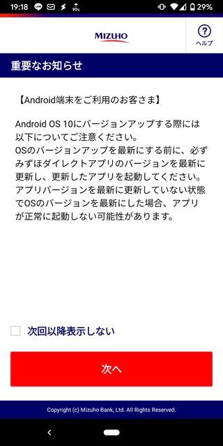 Screenshot_20190908-191848.png