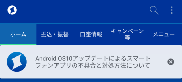 Screenshot_20190908-191726.png