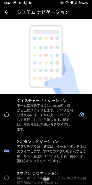 Screenshot_20190908-053250.png