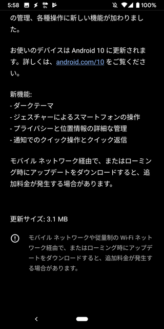 Screenshot_20191001-055812.png