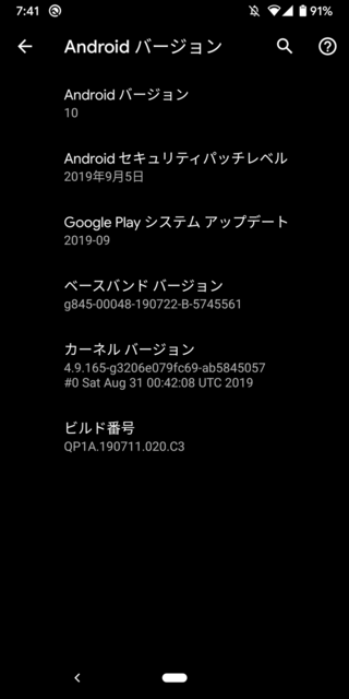 Screenshot_20191001-074145.png