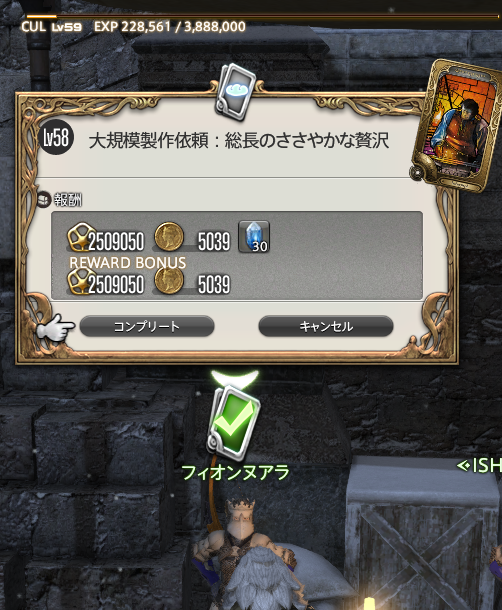 20191122_FF142.png