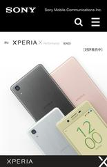 Xperia X Performance SOV33 アップデート  35.0.D.0.362