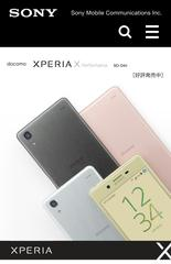 Xperia X Performance SO-04H アップデート 35.0.B.2.292