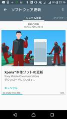Xperia X Performance F8132 アップデート 35.0.A.1.282