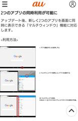 Xperia Z4 tablet SOT31 ヌガーアップデート 32.3.C.0.290