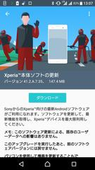 Xperia X Performance アップデート 41.2.A.7.35