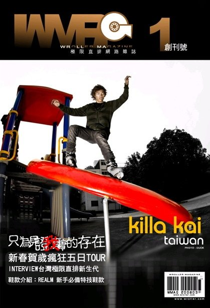 WRoller Mag from Taiwan