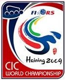 The Days of the WC Haining 2009