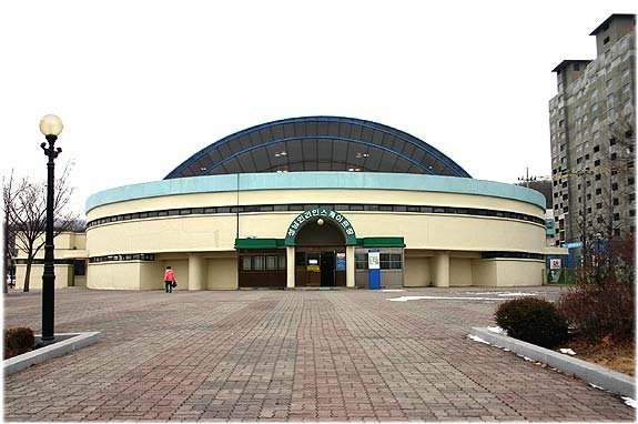 Sungnam Indoor Rink