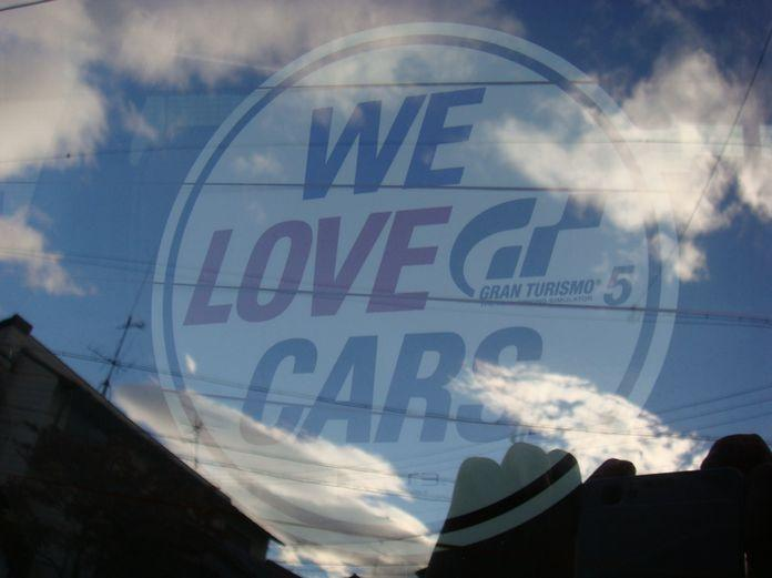 WE LOVE CARS by GT5