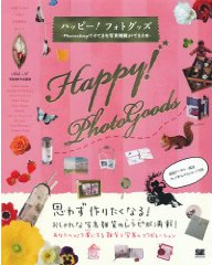 * Happy! photo goods *