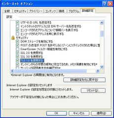 Internet Explorer��Hotmail���^�����ɕ\������錻��