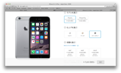 Apple Japan, iPhone6 SIM�t���[�ł̔̔����ĊJ