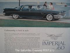 IMPERIAL1960 ほか