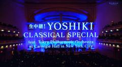 YOSHIKI CLASSICAL SPECIAL at Carnegie Hall ラベル