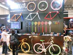 CYCLE MODE international 2012 (大友商事)