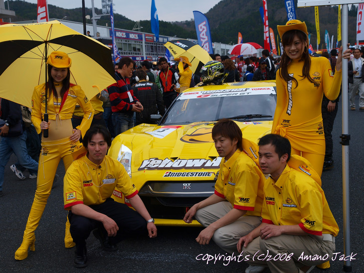 2008 YellowHat YMS TOMICA GT-R 画像