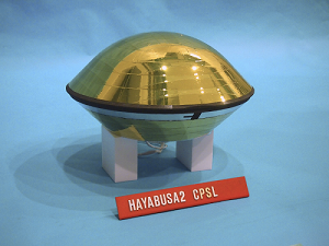 20140909_reentrycapsule (1).png