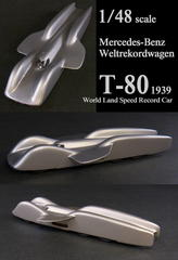 World Land Speed Record Car T-80