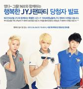 "JYJ ""NII JYJ FAN PARTY"" (ファンミ)�@ 20120606"