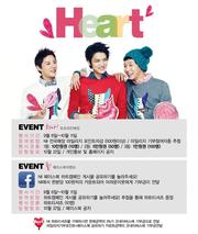JYJ NII HEART CAMPAIGN 映像&キャプ 20120906