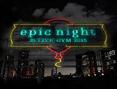 追加公演 epic night !