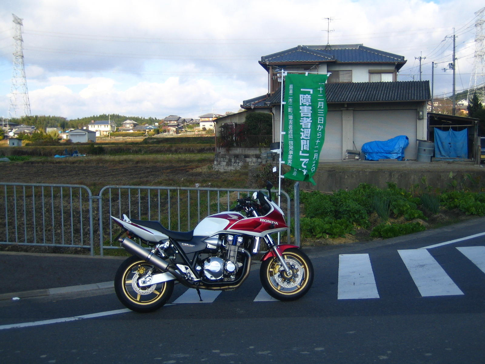 Bike Photo Collection-8-風とBike