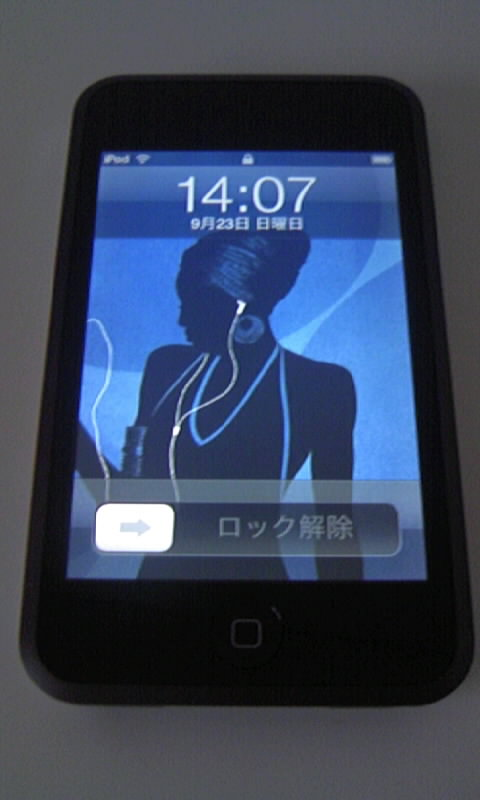iPod touch 到着