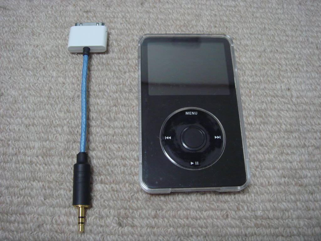 ハル's Modified iPod 5G
