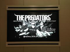 "「THE PREDATORS」 2012 TOUR ""Monster in your head"""